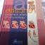 สรีรวิทยา Essential atlas of physiology 4 สีทั้งเล่ม thumbnail 1