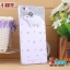 เคส OPPO R1 - Jewely Hard Case [Pre-Order] thumbnail 34