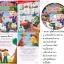 [เซต 5 ชุด]นิทานอีสปก่อนนอน สอนหนูน้อยเป็นเด็กดี ชุดที่ 1-5 [หนังสือ+VCD] thumbnail 11