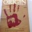 Origin ปริศนาทฤษฏีมรณะ thumbnail 1