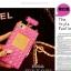 เคส Oppo R5 -Perfume hard Case [Pre-Order] thumbnail 21