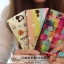 Oppo Mirror3-Cartoon silicone Case[Pre-Order] thumbnail 1