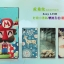 เคส Sony Xperia Z1 - Cartoon Hard Case 3D [Pre-order] thumbnail 1