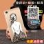 เคส OPPO R7 Lite - เคสนิ่มพิมพ์ลายการ์ตูน#2 [Pre-Order] thumbnail 17