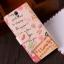 Oppo Find 5 Mini -Vintage Diary Case [Pre-Order] thumbnail 45