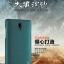 เคส OPPO Neo, Neo 3 -Aixuan Sand Hard Case [Pre-Order] thumbnail 2