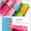 Nokia Lumia 820 - iMak Flip case [Pre-Order] thumbnail 6