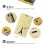 Sony Xperia Z1 -Vintage Diary case [Pre-Order] \ thumbnail 3
