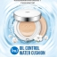 The Face Shop Oil Control Water Cushion #203 15 g x 2 thumbnail 1