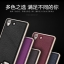 เคส Oppo R7 Lite - Leather Cover + Metal Frame Case [Pre-Order] thumbnail 2