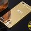 เคส Vivo Y66 - เคสขอบโลหะ ฝาหลังกระจกเงาสไลด์[Pre-Order] thumbnail 1