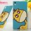 เคส Sony Xperia Z1 - Cute Hard Case [Pre-order] thumbnail 23