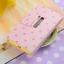 Sony Xperia Z1 -Vintage Diary case [Pre-Order] \ thumbnail 32