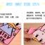 เคส OPPO Neo, Neo 3 -Cartoon Silicone Case [Pre-Order] thumbnail 10