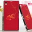 เคส Sony Xperia Z1 - Cartoon Hard Case 3D [Pre-order] thumbnail 23