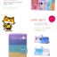 Oppo Find 5 Mini -Diary Case [Pre-Order] thumbnail 2