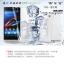Sony Xperia Z1 - iMak Crystal Shell Case [Pre-Order] thumbnail 7