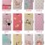 Oppo Find 5 Mini -Vintage Diary Case [Pre-Order] thumbnail 2