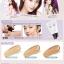 Precious Mineral BB Cream Cotton Fit SPF30/PA++#W24 (60g) thumbnail 2