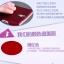 เคส OPPO Find 5 Mini - Aixuan Premeir Case [Pre-Order] thumbnail 3