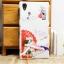 Sony Xperia Z1 - Happy Mori Hard Case [Pre-Order] thumbnail 10