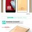 เคส Lenovo A7000/K3 Note -กรอบหลัง Metal Case [Pre-order] thumbnail 4