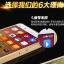เคส Xiaomi Mi 4 - Ytin Aluminium Case [Pre-Order] thumbnail 7