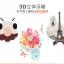 เคส Oppo F1 Plus - เคสซิลิโคน พิมพ์ลายการ์ตูน 3D [Pre-Order] thumbnail 6
