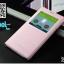 เคส Samsung Note4- เคสฝาหลัง ฝาพับหนัง[Pre-Order] thumbnail 12