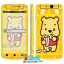 OPPO N1 Mini-Cartoonl Stikker Film Case #1[Pre-Order] thumbnail 9