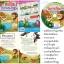 [เซต 5 ชุด]นิทานอีสปก่อนนอน สอนหนูน้อยเป็นเด็กดี ชุดที่ 1-5 [หนังสือ+VCD] thumbnail 10