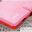 Nokia Lumia 820 - iMak Leather case [Pre-Order] thumbnail 17
