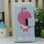 Oppo Find 5 x9019 - เคสหนังฝาพับ Hello Geeks [Pre-Order] thumbnail 5