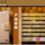 เคส OPPO Joy R1001-Silk Diary Case [Pre-Order] thumbnail 3