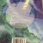 ลูกแก้วปริศนา มายาแม่มด (มีตำหนิ) thumbnail 2