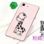 เคสOppo Mirror5 ,a51f - Cartoon Silicone case [Pre-Order] thumbnail 16