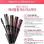 Etude Curl Fix Mascara No.Black 8g thumbnail 3
