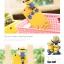 เคส OPPO R5- Cartoo 3d เคสนิ่มตัวการ์ตูนหัวโผล่[Pre-Order] thumbnail 16
