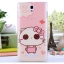 Oppo Find Way S - Hange Hard Case [Pre-Order] thumbnail 44