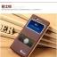 เคส OPPO Neo5s - Guoer Diary Case [Pre-Order] thumbnail 25