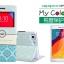 เคส Oppo R5 -My Colors Diary Case [Pre-Order] thumbnail 2