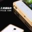 เคส Xiaomi Mi 4 - Ytin Aluminium Case [Pre-Order] thumbnail 8