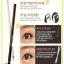Etude Styling eye liner #2 White thumbnail 2