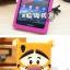 เคส Sony Xperia Z1 - Silicone Case [Pre-order] thumbnail 3