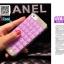 เคสมือถือ Oppo F1s - เคสแข็งประดับคริสตัลสี่เหลี่ยม [Pre-Order] thumbnail 14