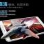 ฟิล์มกระจก Lenovo A6000 - ฟิล์มนิรภัย ตรงรุ่น [Pre-Order] thumbnail 4