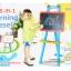 ชุดกระดานแม่เหล็ก+กระดานดำ Learning Easel 3in1 thumbnail 6