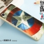 เคสขอบโลหะ Oppo R7s - Cartoon Metal Case [Pre-Order] thumbnail 1