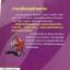 ภาษาอังกฤษร้ายสาระ คัมภีร์อังกฤษวิชามาร thumbnail 2
