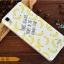 เคส OPPO R7 Lite - เคสแข็งลายการ์ตูน3D[Pre-Order] thumbnail 9